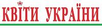 Kvity_Ukraine_logo2 kopie