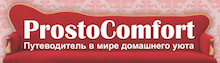 prostocomfort-logo-CMYK kopie 4